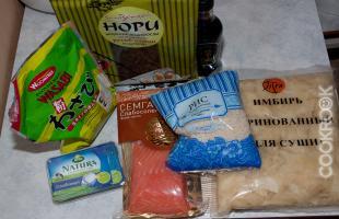 фото ингредиентов для роллов