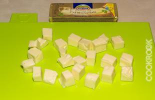 плавленный сыр Хохланд