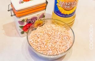 продукты для гороховой каши