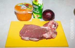 продукты для салата говядина с корейской морковью