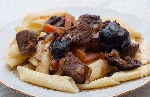 говядина тушеная с черносливом и макаронами