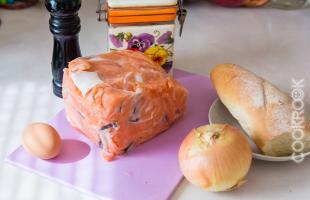 продукты для котлет из семги
