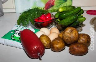 продукты для окрошки