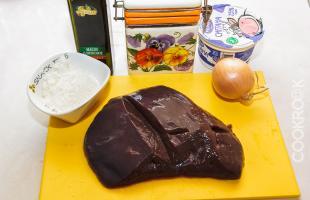 продукты для печени в мультиварке