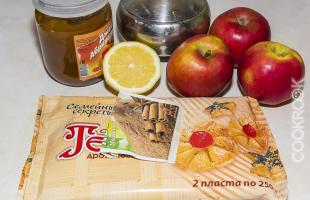 продукты для роз из яблок