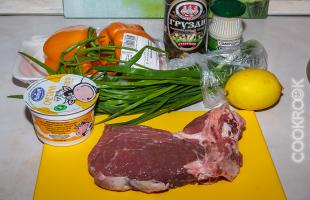Продукты для салата по-строгановски