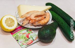 продукты для салата с имбирной заправкой