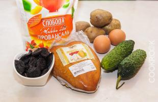 Продукты для салата курица копченая с черносливом
