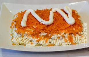 морковь в салат под шубой