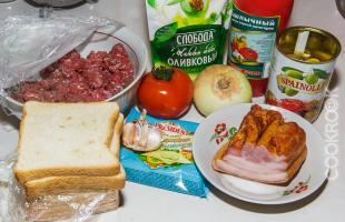 продукты для горячего бутерброда