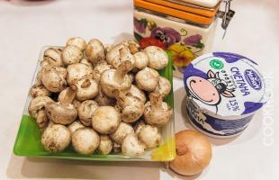 продукты для рецепта шампиньоны в сметане на сковороде