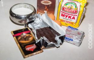 продукты для десерта шоколадный фондан