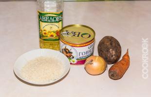 продукты для супа с тушенкой