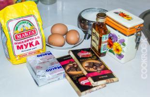 продукты для влажного пирога
