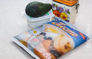 продукты для приготовления волованов с авокадо