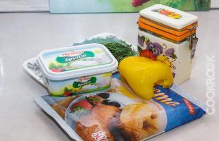 Продукты для волованов из слоеного теста с с болгарским перцем