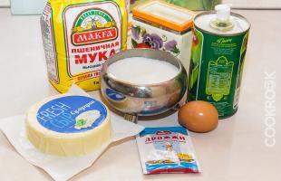 Продукты для рецепта хачапури по-мегрельски