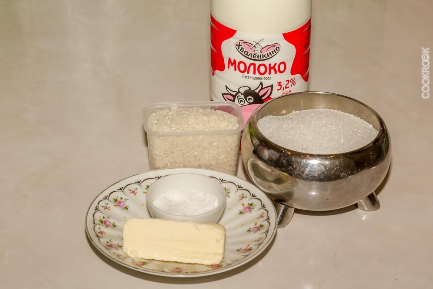 молочная рисовая каша рецепт с фото пошагово в мультиварке редмонд с фото