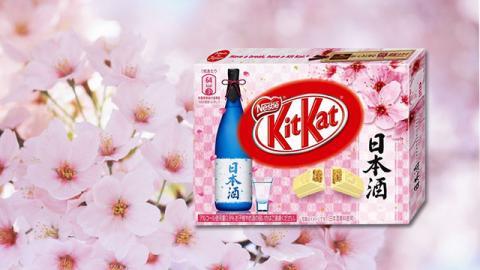 KitKat со вкусом саке появился в Японии