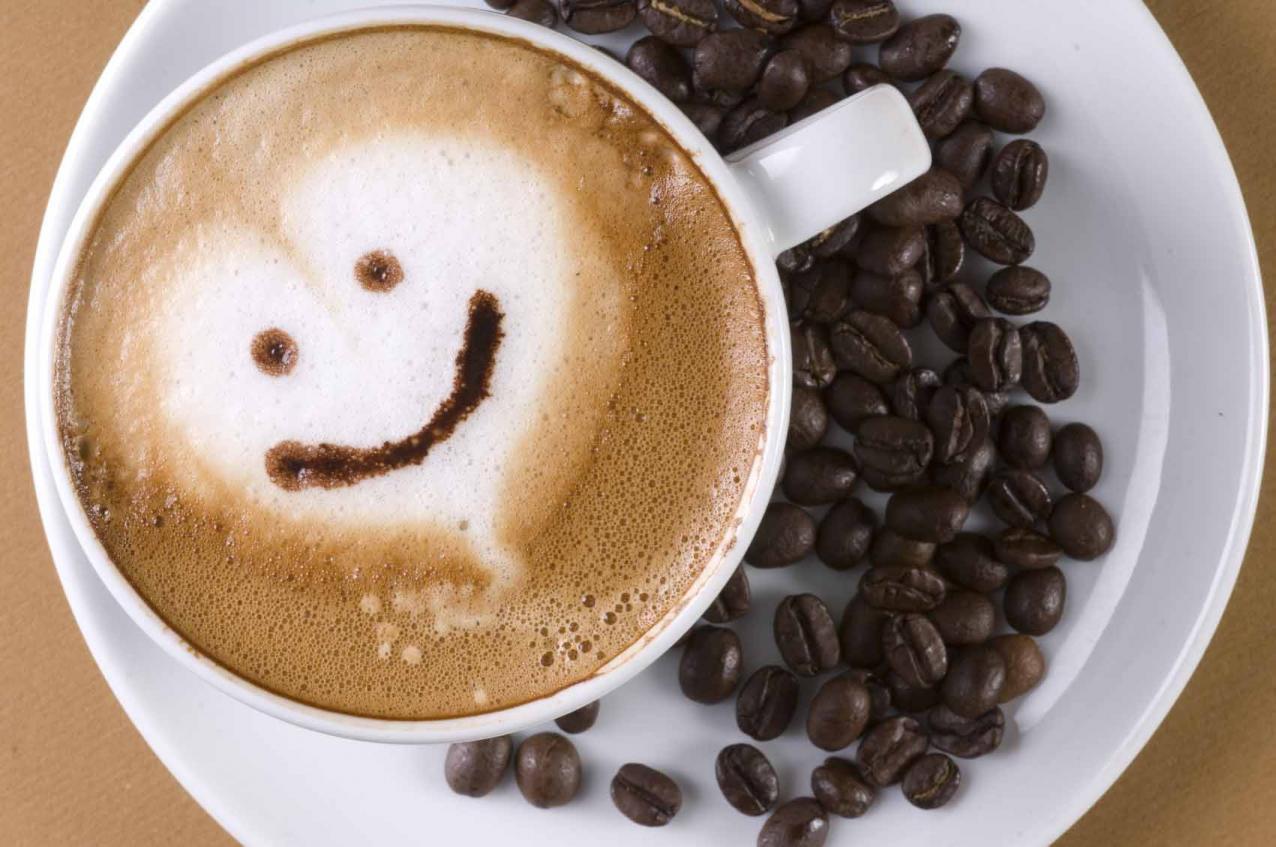 Этот разнообразный кофе