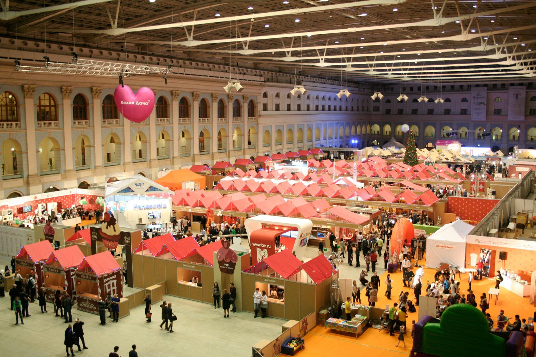 В Москве прошёл гастрономический чемпионат